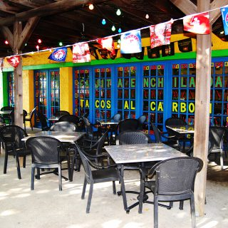 Patio in Jalapeno Tree Mexican restaurant in Gun Barrel City,Texas